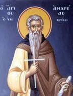 De las Disertaciones de san Andrés de Creta, obispo