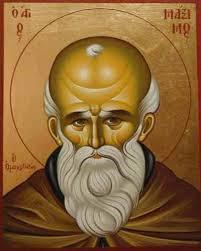 San Máximo el Confesor