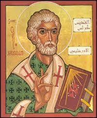 Catequesis de san Cirilo de Jerusalén, obispo